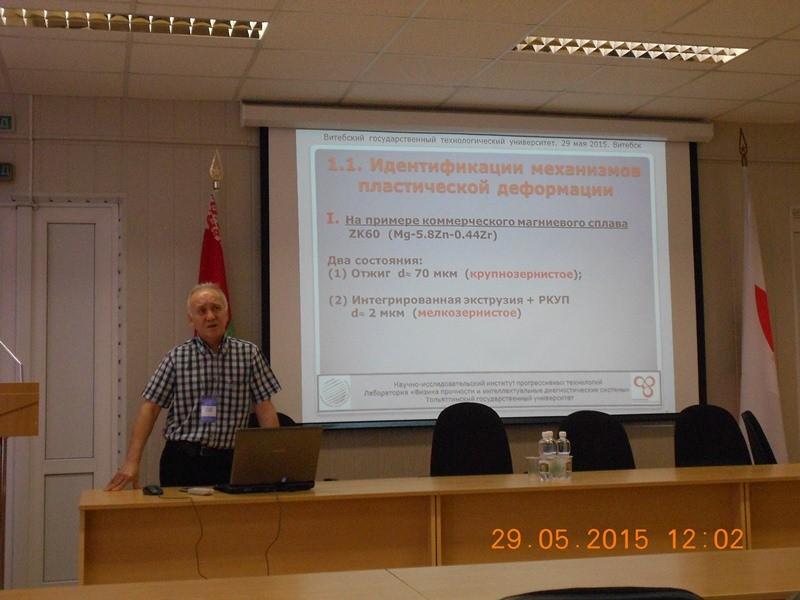 МЕРСОН   Дмитрий   Львович,    доктор  физико-математических  наук, профессор, директор Научно-исследовательского института прогрессивных технологий Лекция 29 мая 2015