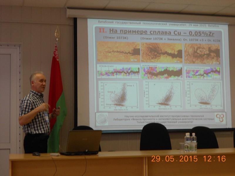 МЕРСОН   Дмитрий   Львович,    доктор  физико-математических  наук, профессор, директор Научно-исследовательского института прогрессивных технологий